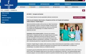 Anuncio en la web corporativa del SERCAM Hospital de Guadalajara acreditado como Hospital Seguro